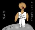 シュール系LINEスタンプ「なんか気になるやつ」 ( kururi_miyuka )