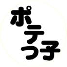 ブラックポテ子 ( Brackpoteko )