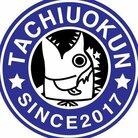 タチウオくん/Stand up fish/ 立ち魚くん ( Tachiuokun )