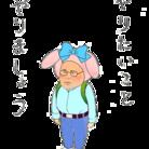torai ( inaba-torai )