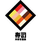 daigaki_sushi