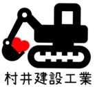 村井建設工業 ( Muraikensetsukogyo )