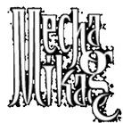 メカミカゲofficial shop ( mechamikage )
