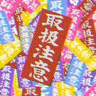 ⚠ ⚠ ⚠××倶楽部⚠ ⚠ ⚠ ( xxclub )