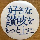 トランディ ( kawa_ken1977 )