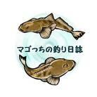マゴっちの釣り日誌 ( magottinoturinissi )