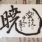那智 ( hozuki3110 )