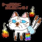 アート工房苔毬・猫叉屋 ( Nekomata-Ya )