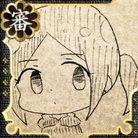 海野香菜 ( umino_83 )