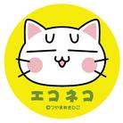 環境漫画家つやまあきひこのキャラクターグッズショップ ( Akihiko_tsuyama )