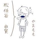 八重歯(やまもも) ( amanaaai )