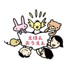 絵本・応援プロジェクト ~YELL 2021~ ( ehon-ouenproject )