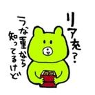 きみどりのりんご屋 ( kimidoringo )