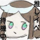 はるさめちゃん ( HL__3me )