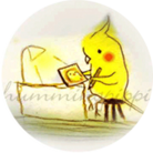 ハミングピッピ ( hummingpippi )