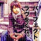 あおてん@櫻井きゅんの眉毛 ( Aoi_rain54 )