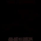 フードドラゴン ( fooddragon05 )