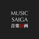 音楽彩画 MUSIC SAIGA ( music_saiga )