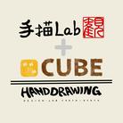 手描 DESIGN Lab ( Tegaki_Lab_kyoto_CUBE )