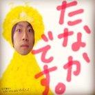 たなかごじゆき ( gozi_1101 )
