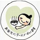 んぢょ ( nj0nj0nj0 )