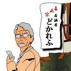 どかれふのエクセル画廊ショップ ( dokarefu )