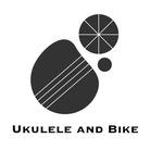 ウクレレと自転車 ( Ukulele-and-Bike )