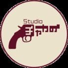 Studioチャカの ( studio_chakano )