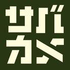 サバカメ|サバゲーグッズ ( survival_camera )