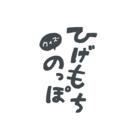 ひげもちのっぽ ( Higemochi1994 )