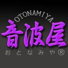 音波屋オンラインショップ ( otonamiya )