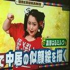 はるミルク@はるちゃん ( haruchan_pinky )