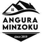 アングラ民族 ( anguraminzoku )