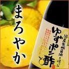 ぽんず ( ponzu88 )