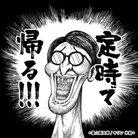 伊勢海老しょうた ( fullithaki )