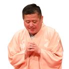 三遊亭白鳥 オフィシャルショップ