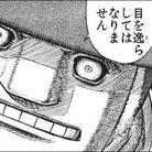 ハラケン ( googlekensaku )