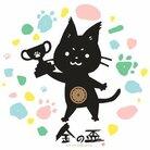auge【おうじゅ】 ( n_s_auge )