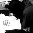 清芳 ( seiho )
