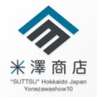 寿都町 米澤商店 ( yonezawashow10 )