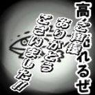 さくっとこいきんぐ@夏の大阪インテワァイ ( Crow_Klatka )