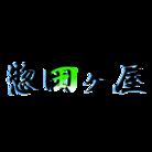 惣田ヶ屋 ( SOUL_da_GAYA )