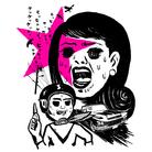 広島魔太郎 ( HIROSHIMA_MATARO )
