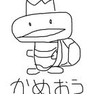 かめおう ( zaccaz )