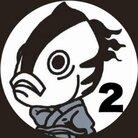カツオ父さん2 ( katsuo_papasan2 )
