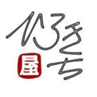 小樽のTシャツ屋さん ( hirokichi-t )