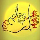 チミさん@チミ・ラウダ ( chimi_lauda337 )