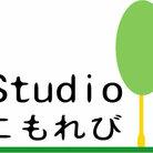 Studioこもれび ( s-komorebi )