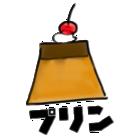 喫茶:あおもり ( youkosoaomorie )