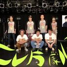 エレ片劇団2021_officialグッズ ( ELEKATA_theater )